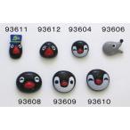 在庫限りピングー pingu ボタン 日用品雑貨・文房具・手芸 手芸・クラフト・生地 和洋裁材料 ボタン