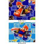 キャラクター生地 布 2017年 入園入学 スーパーマリオブラザーズ マリオカート8 G3230 standard 定番商品 商用利用不可