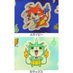 2015年 入園入学 キャラクター生地 布 妖怪ウォッチ G5676   商用利用不可