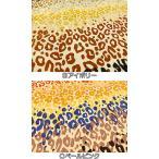 生地 布 輸入 USAコットン rainbow leopard 7854 レインボー レパード THE ALEXANDER HENRY FABRICS アレキサンダーヘンリー ファブリックス 動物