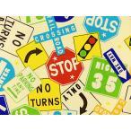 入園入学 生地 布 ロードサイン トラフィックサイン アメリカ 道路標識柄 497A road sign、traffic sign   商用利用可能