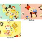 キャラクター生地 布 2017年 入園入学 ディズニー ツムツム G7065-1standard 定番商品 商用利用不可