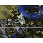 キャラクター パネル柄生地 布 ムーミン おさびし山の天文台 GC1008 ムーミン谷の彗星 collabocca コラボッカ 商用利用不可