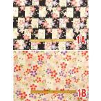 和調柄 花柄 コットン生地 1-14000-1 商用利用可能