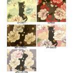 花柄コットン生地/布 百華繚蘭〜猫Neko〜黒猫と薔薇 HR3110−11 クロネコとバラ 110cm巾 綿100% QUILT GATE 商用利用可能