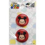 キャラクターボタン ファッションパーツディズニーキャラクター TSUM TSUMツムツムミッキー&ミニーDC-10A和洋裁材料 キャラクターボタン
