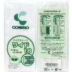 コスモ バイアステープ ワイド18 COSMO 501〜550