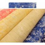 naniIRO Textile 2016 ナニイロ 伊藤尚美 ダブルガーゼ キルティング生地 Lei nani - For beautiful corolla JGQ10310−1 商用利用不可