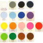 手芸 クラフト 副資材 切売り 国産カラーフェルト RK791 92cm巾 ポリエステル100% 商用利用可能