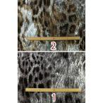 在庫処分 プリント 生地/布 動物柄 ヒョウ柄 豹柄 ET1180-2100 約106cm巾 ジアセテート95% ポリウレタン5%伸縮性があります。 商用利用可能