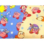 2016年 入園入学 キャラクター生地 布 星のカービィ G3013−1 カービィ ワドルディ 商用利用不可