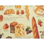 コットンリネン混 キャンバス生地 布 世界のパンと焼き菓子 KTS3684Aキナリ パン屋さん ベーカリーショップ コットンこばやし 商用利用可能