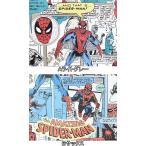 キャラクター生地 布 2017年 入園入学 アメイジング スパイダーマン G7183 コミック柄 マーベル 商用利用不可