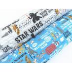 現品限り キャラクター キルティング生地 布 2017年 入園入学 STAR WARS スターウォーズ GQ7304 フォースの覚醒 デフォルメ 商用利用不可