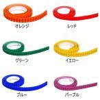 ショッピングブロック LEGO互換性 シリコンブロックテープ 2ドット 切れる 曲がる 貼れる 巾1.56cm×厚0.4cm×長50cm WWD−2D