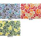 ショッピング和柄 和柄 ドビー織生地 布 SEVENBERRY 唐草模様 からくさ 850153−2 商用利用可能