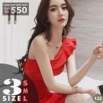 キャバドレス キャバ ドレス キャバクラ 膝丈ドレス パーティードレス 赤 レッド ワンショル スリット 122R