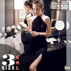 キャバドレス 248B 黒 ボディコン ロング ドレス キャバ嬢 スパンコール スリット ナイト パ...