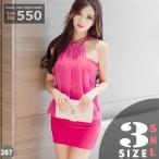 ショッピングミニドレス キャバドレス 267P ピンク ボディコン ミニ ドレス キャバ嬢 アメスリ ネックアクセ付 ナイト パーティー セク