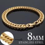 STAINLESS STEEL ダブル喜平チェーンブレスレット ゴールド 金 gold 21cm 幅8mm ステンレス 喜平ブレスレット 中折