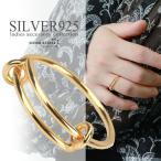 シルバー925 シンプルリング ゴールド サークル 18K GP 18金 2連 指輪 金 gold 銀 silver 金属アレルギー対応 フリーサイズ