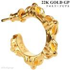 シルバー925素材 金18KGP クロスフープピアス 金 ゴールド クロスバンドピアス イヤリング フープ 片耳