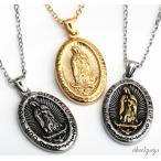 ステンレス素材 不思議のメダイ ネックレス メンズ ラージ ペンダント マリア 聖母 ゴールドコイン ネックレス 3type