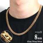 ステンレス 316L 喜平 きへい チェーンネックレス gold ゴールド 金 HIP HOP B系 幅8mm