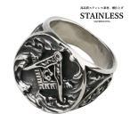 ステンレス素材 アンティーク仕上げ フリーメーソンリング G 指輪 メンズ 唐草模様 ロック系