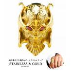 ステンレス素材 18KGP ゴールド ザルバリング 黄金牙狼リング GAROリング ゴールド リング メンズ 魔戒 ガロリング