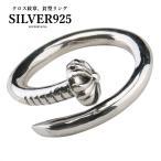 シルバー925素材 クロスボールリング ネイルリング シルバーリング 指輪 くぎリング 釘リング クギリング 925