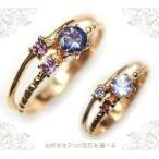 好きな3つの宝石と3金種から選んで作る【約2週間でお届け】
