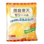 こんにゃく寒天ゼリーオレンジ (125g)約7個分