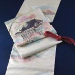 女性和服, Kimono - 西陣織 袋帯 まこと織物 まことのすくい 東山風景