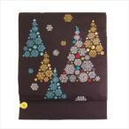 名古屋帯 正絹 西陣織 クリスマス 茶 〜もみの木〜 ブラウン
