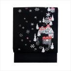 名古屋帯 正絹 西陣織 クリスマス 黒 〜雪の町〜 ブラック