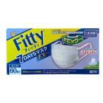 Fitty フィッティ 7DAYS マスク EX プラス 60枚入 1箱 やや大きめサイズ ホワイト PM2.5対応 玉川衛材 送料無料 4901957214846 花粉 コロナ