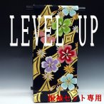 Zone - 振袖セット専用 袋帯レベルUP ¥10,800円