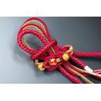 振袖用 帯〆 赤とゴールドのMIX ntu1513-1 成人式振袖   【振袖セット適応商品】
