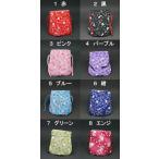 京都の小物 ちりめん ミニ 巾着袋(うさぎ)