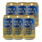 インカコーラ 缶 355ml×6本セット
