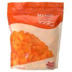 マンゴーチャンク 冷凍 500g(5個分) トロピカルマリア