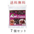 【ウルトラセール!!10%OFF】アサイー スムージー(ガラナ入り) 100g×28袋 フルッタ 冷凍 アサイーピューレ