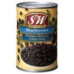 S&W ブルーベリーズ 425g【缶詰 セット】【非常食】【保存食】【長期保存】