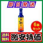 有機食用亜麻仁油 218g(237ml)×6本セット オメガニュートリション アトワ 有機JAS認証 (冷蔵) 亜麻仁油
