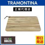 TRAMONTINA 木製(チーク) 特大カッティングボード 60cm×36cm CHURRASCO