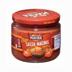 ディップサルサソース 315g Dip Salsa Nachos Macha
