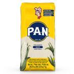 Harina P.A.N 白とうもろこしの粉(アレパ用) 1kg Harina de Maiz Blanco Precocida【保存食 パン】【非常食】【保存食】【長期保存】