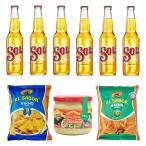【南米家飲みセット】メキシコビール&チップス・ディップソース 3000円セット