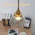 ペンダントライト 吊下げ灯 E17 照明器具 引掛けシーリングライト 間接照明 クリアガラス ダイニング 食卓用 カフェ 玄関 キッチン 和風モダンアンティーク 北欧
